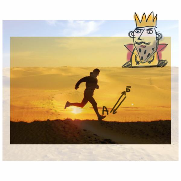 Полезный отдых. Царь и бегущий